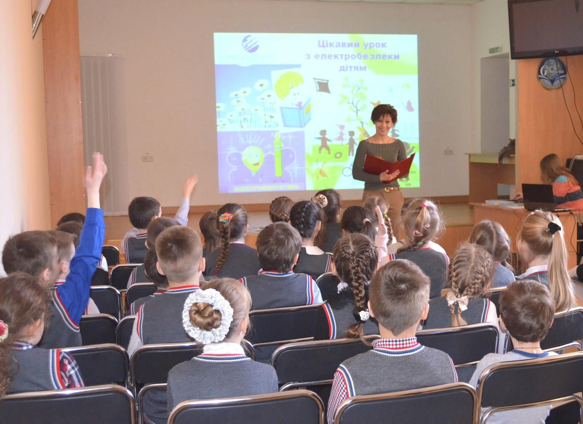 Учні черкаських шкіл вивчали правила з електробезпеки